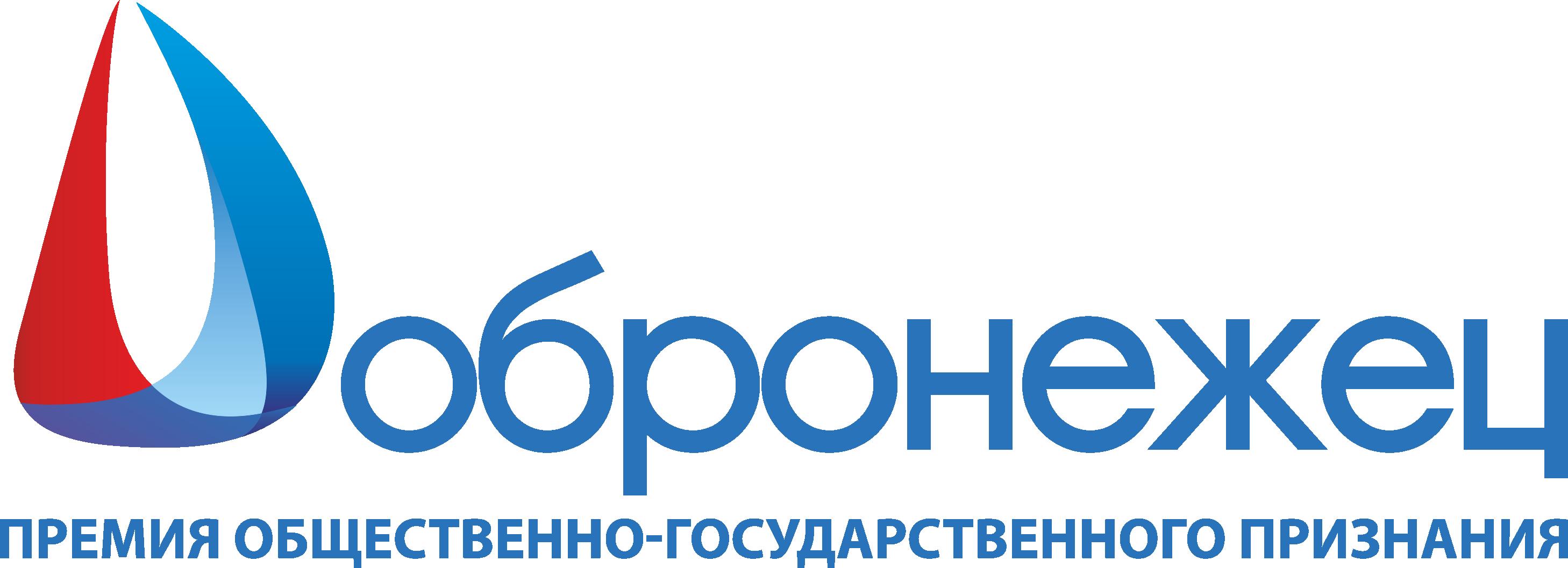 Добронежец 2017 официальный сайт конкурса на ютубе