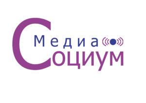 Продолжается прием заявок на региональный конкурс «Медиа-социум»