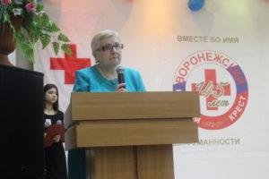 «Красный Крест» отметил свой 145-й юбилей