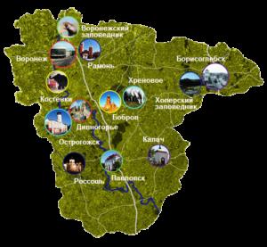 Конкурс проектов  в сфере внутреннего и въездного туризма