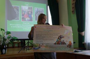 В Воронежской библиотеке им. И.С. Никитина прошла конференция «Экологическое просвещение»