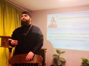 В Воронеже проходят Митрофаниевские чтения