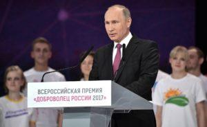 2018 год объявлен в России Годом добровольца