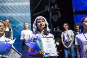 Воронежская область – край выдающихся талантов и добрых людей