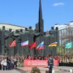 В Воронеже состоится собрание и концерт посвященный 20 летию образования «БОЕВОЕ БРАТСТВО»
