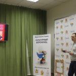 Воронежцам рассказали о том, как стать реконструкторами