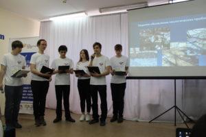 Очный этап турнира для молодёжи  «Социальный патруль»