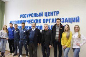 Знаменитый итальянский клуб «Интер» в Воронеже