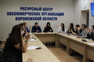 Заседание Молодежного Совета в Ресурсном центре поддержки НКО