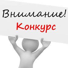 Продолжается прием заявок на городской конкурс премий в области укрепления межнационального согласия в молодежной среде