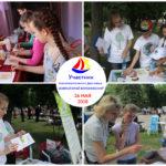 Участник благотворительного фестиваля «Добрый край Воронежский-2018» — ВРОО «Центр экологической политики»