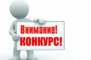 Управление физической культуры и спорта Воронежской области объявляет конкурс по распределению грантов в форме субсидий социально ориентированным некоммерческим организациям