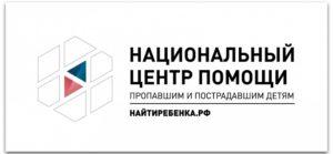 Волонтеры из регионов России обменялись опытом по поиску пропавших детей