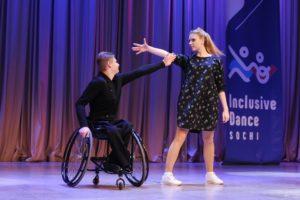 Инклюзивный коллектив из Воронежа вышел в финал международного танцевального фестиваля