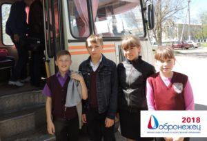Лучшие практики «Добронежец-2018»: проект «Исторический автобус»
