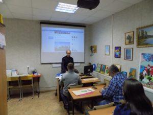 Общеразвивающая программа для педагогов