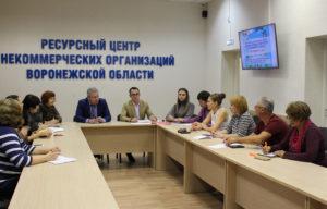Семинар «Сдать отчет в Минюст еще легко? Новые формы отчетности»