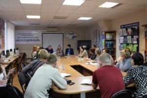 Круглый стол «Проблемы и перспективы социальной и трудовой реабилитации инвалидов молодого возраста»