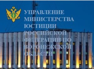 Внимание НКО! Приближается срок подготовки и представления ежегодных отчётов о деятельности некоммерческих организаций