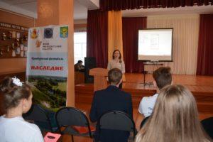 В Петропавловке прошла научно-практическая конференция, посвящённая «Краеведческому фестивалю «Наследие»
