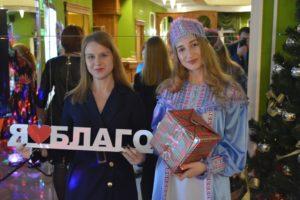 В Воронеже прошёл новогодний благотворительный бал