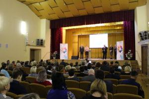 Форум «Развитие межсекторного взаимодействия»