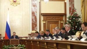 В правительстве одобрили законопроект о социальном предпринимательстве