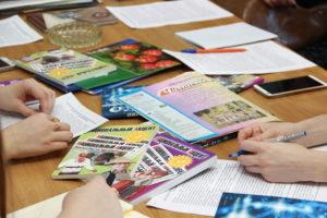 В Воронеже пройдёт обучение в «Школе межэтнической журналистики»