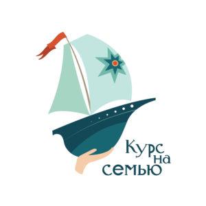 Фонд Тимченко начинает прием заявок на IV Всероссийского конкурса «Курс на семью»
