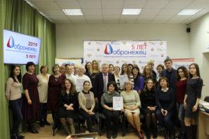 Продолжаются очные защиты проектов-финалистов премии «Добронежец-2019»
