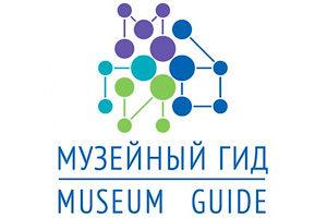Объявлен конкурс музейных волонтеров