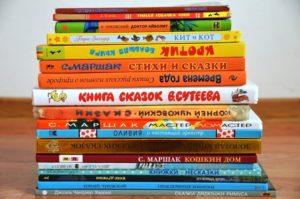В Воронеже стартовала благотворительная акция по сбору детских книг