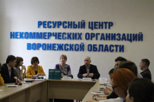 Состоялось 56 заседание Воронежского клуба политологов