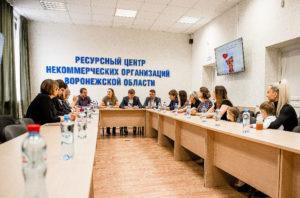 Первая встреча «Школы особого материнства и отцовства» в Воронеже собрала 20 родителей