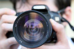 Региональный фотоконкурс любительской и профессиональной фотографии «Мы призваны на добрые дела»