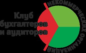 Вебинар «Ответы на вопросы по налогообложению и бухгалтерскому учёту в НКО»