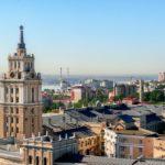 Жителей Воронежской области приглашают принять участие в конкурсе-эстафете «ПроГорода»