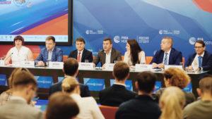 Осенью стартует новый сезон конкурса «Моя страна – моя Россия»
