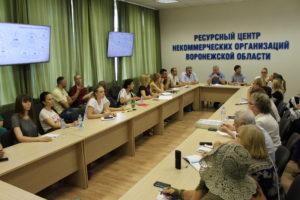 В «Воронежском Дом НКО» прошёл семинар по составлению заявок на конкурс Фонда президентских грантов