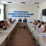В «Воронежском Доме НКО» обсудили вопросы повышения качества жизни молодых людей с ментальной инвалидностью