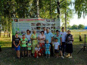 В Воронежской области состоится VIII Фестиваль «Зовут родные Островки»