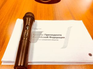 Семинар для некоммерческих организаций в Верхнехавском районе
