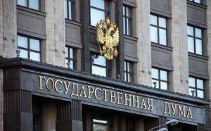 Государственная дума приняла во втором чтении законопроект о социальном предпринимательстве
