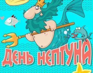 На доступном пляже Воронежа пройдёт День Нептуна