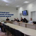 В Воронеже прошёл семинар «Этика Консультанта»