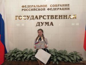 Школьница из Воронежской области стала призёром VI Всероссийской конференции «Юные техники и изобретатели»