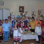 День культуры и дружбы славянских народов