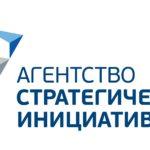 АСИ запустило открытый отбор региональных экспертов для оценки заявок в  рамках Конкурса лучших практик субъектов Российской Федерации