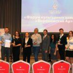 В Воронеже обсудили вопросы формирования регионального культурного бренда