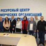 Рабочая встреча ОНК Воронежской области
